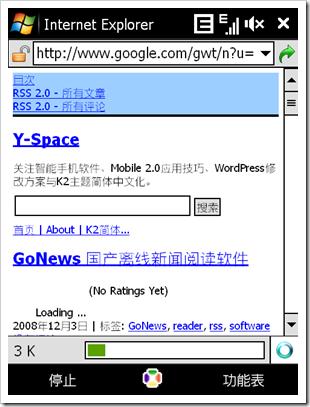 Screen002