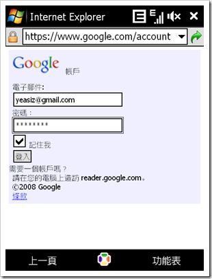 Screen005
